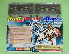 MC PROGRESSIVE ATTACK 3 compilation 1998 DE LACY 49 ERS BASIC CONNECTION no cd