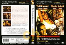 The Brothers Karamazov (1958 - Yul Brynne / DVD)