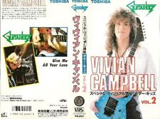 vivian campbell volume 2 guitar instructional dvd def leppard dio