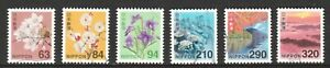 JAPAN 2019 NEW DEFINITIVE ISSUES NEW POSTAGE RATE FLOWER LANDSCAPE 6 STAMPS USED