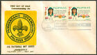 1969 Philippines 4TH BOY SCOUT NATIONAL JAMBOREE First Day Cover - B