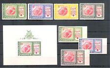 GUINEA GUINEE 1963 RED CROSS 8 x PREF / IMPERF ** MNH VF