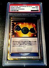 PSA 10 GEM MINT Shiny Rare Candy Megalo Cannon 086/076 Japanese Pokemon Card