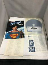 Superman 4 The Quest for Peace JAPAN-ONLY VHD TESE88033 Free Shipping