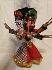 """12"""" Nepal Handmade Dancing Doll FOUR SIDE Face Puppet DOLL Marionette Wood Cloth"""