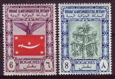 YEMEN 1951; FLAG & EAGLE, MOCHA COFFEE BRANCH; SHORT SET OF 2;SC # 72 AND 73;MNH