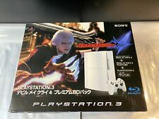DEVIL MAY CRY 4 PREMIUM BD PACK CERAMIC WHITE PS3 40GB CONSOLE NEW for Collector