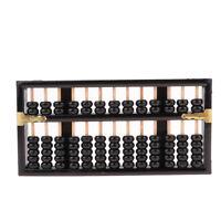 Vintage chinesische Holzperle Arithmetik Abacus Rechner zählen Werkzeug