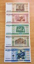 Lote 5 Billetes BIELORRUSIA 20 50 100 500 1000 Rublos 2000 SC/ UNC