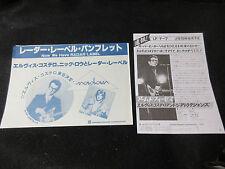 Rader Label Japan Promo Press Release Kit Elvis Costello Nick Lowe Stiff