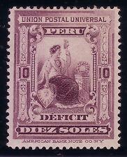 Peru 1899, Postage Due (Sc. #J35) VERY RARE STAMP! Seldom seen!