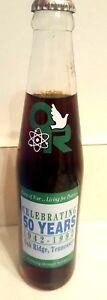 OAK RIDGE TENNESSEE Coke Bottle Commemorative 50 Years Living in Peace Coca Cola