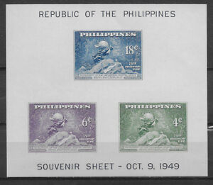 PHILIPPINES , UN , UPU , 1949 , HUMAN RIGHTS , SS OF 3 STAMPS ,  IMPERF,  MNH