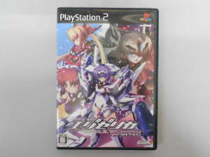 PS2 ​​Trigger Heart Exelica Enhanced