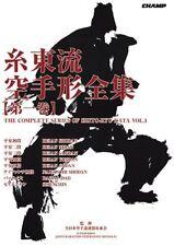 THE COMPLETE SERIES OF SHITO-RYU KATA VOL1 IN ENGLISH SHITO-RYU KARATE BOOK