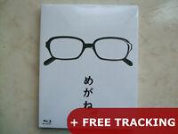 Glasses .Blu-ray w/ Slipcover (Japanese) Megane, Naoko Ogigami