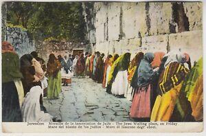 PALESTINE 1925 *JERUSALEM the WAILING WALL* post card used to BUTE SCOTLAND