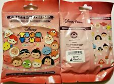 Disney Collectible Pin Pack TSUM TSUM Series 4 Mystery Bag of 5 Pins Sealed NEW