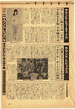 LIO - Japan article 1981 clipping magazine - Banana split - Amoureux solitaires
