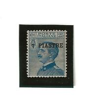 Levante Costantinopoli 1908 4d 1 PIASTRE *  Certificato Sorani