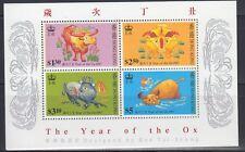 Hong Kong 1997 New Year Ox MS Sc 783c Mint Never Hinged