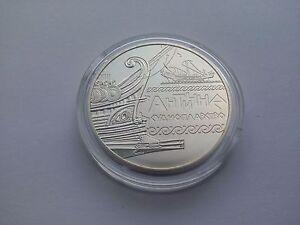Ukraine ,5 hryvnia  Ancient navigation(Antique sudnoplavstvo) Nickel coin 2012