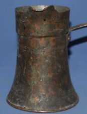 VINTAGE HAND MADE COPPER COFFEE POT