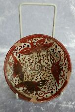 Beautiful small antique Near Eastern glazed pottery bowl decorated with birds
