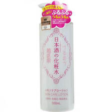 ☀Kikumasamune Japanese Sake Skin care Lotion High Moisture 500ml