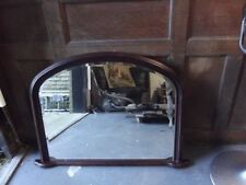 Wood Frame Unbranded Arched Decorative Mirrors with Bevelled