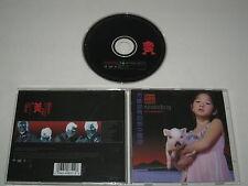 SPACEHOG/THE CHINESE ALBUM(SIRE/9362-46851-2)CD ALBUM