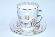 Exclusive Russian Imperial Lomonosov Porcelain Tea Cup and Saucer Winter Day