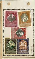 1914  RUSSIA ILYA MUROMETZ LEGENDARY RUSSIAN HERO⚔️ 🔥 Stamp Set MLH