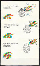 Soviet Russia 1988 set of 6 FDC covers Summer Olympics Seoul with souvenir sheet