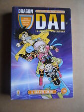 Dragon Quest DAI La Grande Avventura n°10 ed. Star Comics    [G394B]