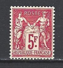 France 1925 Yvert n°216 neuf ** 1er choix