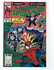 Amazing Spider-Man vol 1 # 376 Regular Cover Marvel 1st Print