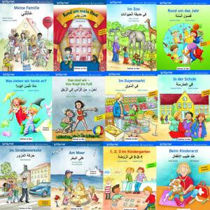 bilibrini - die kleinen zweisprachigen Kinderbücher Deutsch-Arabisch Kinderbuch