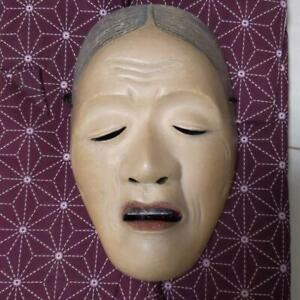 "Japanese Traditional Noh Nou-men Mask [Uba] Wooden 8"" Lincarnation of God /8"