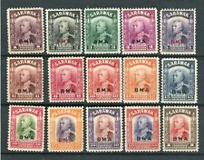 Sarawak KGVI 1945 BMA overprints short set to $1 SG126/40 MLH