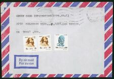 MayfairStamps Egypt 1994 Alexandria to Los Angeles California Air Mail Cover wwr
