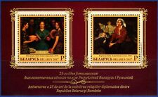 2017. Belarus. Paintings. Diplomatic relations with Romania. S/sheet. MNH