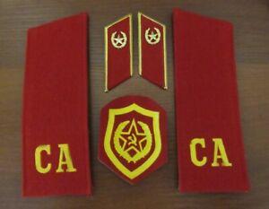 SOVIET UNIFORM COLLAR TABS SHOULDER BOARDS CHEVRON MECHANIZED INFANTRY SOLDIER