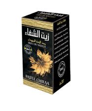 Huile de Nigelle BIO Huile Chifaa 100% Pure et Naturelle Black Cumin Seed Oil
