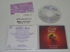 Alan Menken/Beauty & the Beast (Colonna sonora Disney PCCD - 00061) Giappone CD ALBUM + OBI