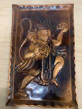 Vintage 3D Wall Hanging Art Embossed Copper Asian Hindu God Lord Hanuman