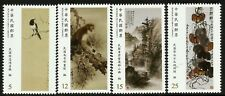 Taiwan ROC 2017 Modern Ink-Wash Paintings from the masters set of 4 MNH