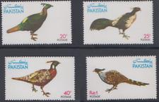 BIRD403 - PAKISTAN 1979 BIRDS/PHEASANTS  SG493/6  MINT NEVER HINGED
