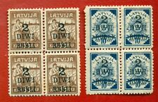 LATVIA LETTLAND 1920 BLOCK OF 4 STAMPS (8) OVERPRINT Sc.86-87 ARMS MNH MINT 506