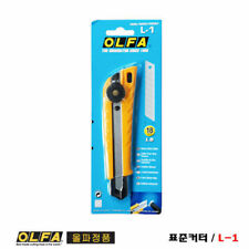 OLFA Ratchet-lock L-1 18mm Utility Knife Heavy-duty Standard Model V E